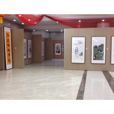 供应全新--北京无缝大展板 亚麻布展板 租赁销售