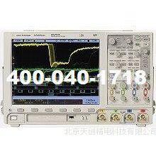 供应安捷伦DSO7034B 混合信号示波器|价格资料使用说明|北京特价促销