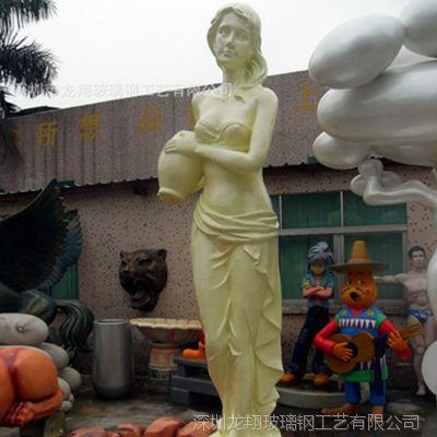 西方古典女性人物雕塑 玻璃钢广场园林景观雕塑 厂家值销人物模型