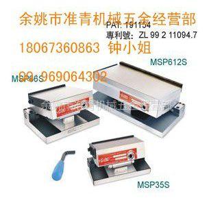 磨床正弦磁台PNG-MSP66S