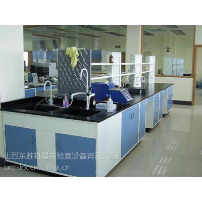 山西东胜科星(在线咨询),实验台,化验室实验台