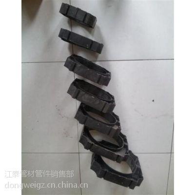 采购PVC管托,PVC管托,江泰管材(在线咨询)