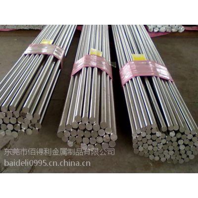 高含镍303不锈钢圆棒 国产优质耐蚀303不锈钢 拉光棒303不锈钢