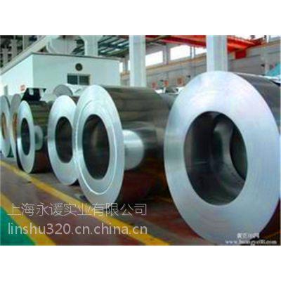 上海酒钢镀铝锌零开多少钱一张?
