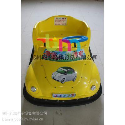 山东东营摆摊儿童碰碰车,双方向盘碰碰车热销更是好玩。