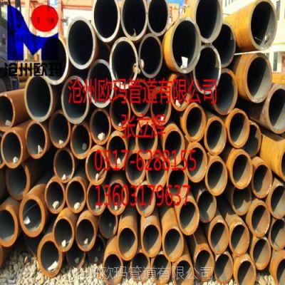 无缝钢管、欧玛管道厂家直销、16Mn无缝钢管