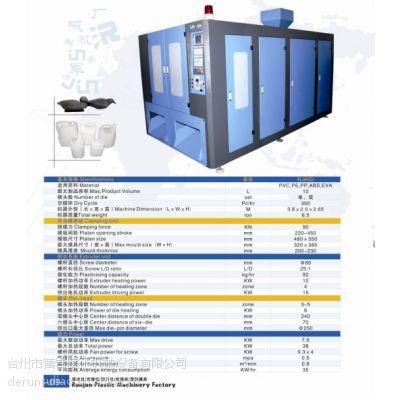 供应PP\PE\PVC储料式中空吹塑机赛正机械