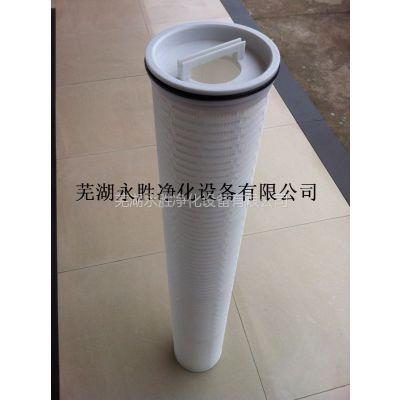 供应仿PALL大流量滤芯HFU640UY400HW,HFU660UY060J