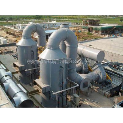 供应广东酸雾废气净化塔、酸雾废气净化设备、酸雾废气洗涤塔生产商