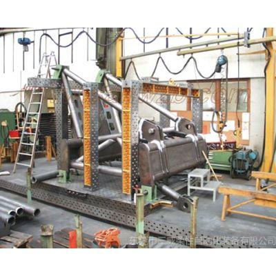 供应工程机械焊接工装夹具|柔性组合工装夹具|机器人焊接工装