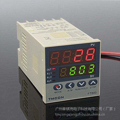 供应热熔胶机温控器 热熔胶机温控表 泰镁克品牌 质量保证 FT803-GQ1固态输出,一组报警