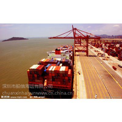供应湛江吴州到河北沧州海运船运水运费用***低是多少