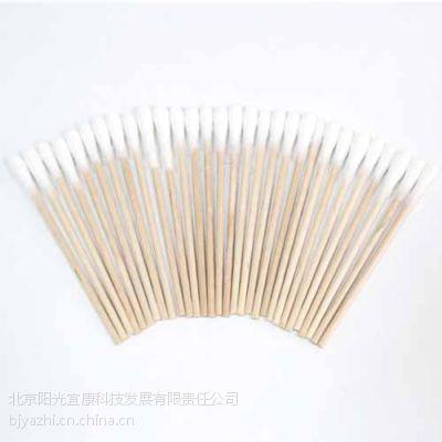 供应阳光宜康医用棉签 棉签 棉签棒-北京阳光宜康科技发展有限责任公司
