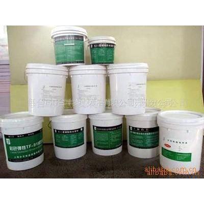 供应苏州水性沥青基防水涂料