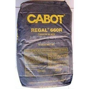 尼龙PET工程塑料用进口色素炭黑 黑度好炭黑MA-100