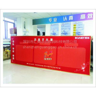 平湖华南城 展会展板 公司形象墙 背景板 深圳汇美广告18666201415