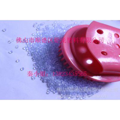 供应pvc塑料颗粒、PVC透明粒、PVC医疗料粒
