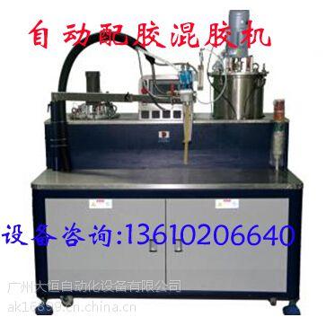 聚氨酯AB胶灌封机(自动灌胶设备)