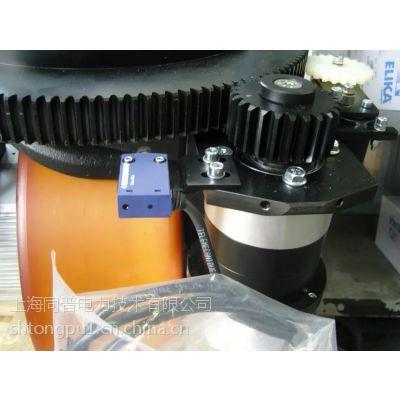 汽车行业-agv舵轮MRT20电机功率1000w直流有刷电机意大利CFR品牌