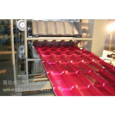 山东波浪瓦设备_威尔塑料机械_山东波浪瓦设备配置