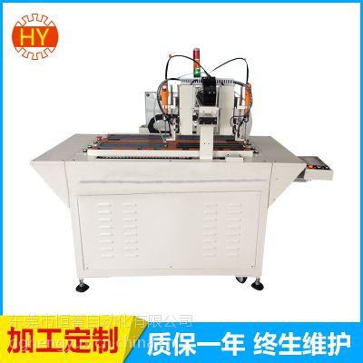 恒誉自动锁螺丝机 非标自动化设备 气吸式螺丝机加工定制