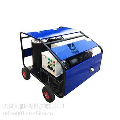 UD5015H油田油污高温高压清洗机_UDOO/优道抽油杆高压清洗机