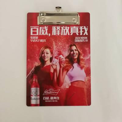 万顺书写板夹供应 塑胶垫板夹订做 深圳定做酒水夹价格
