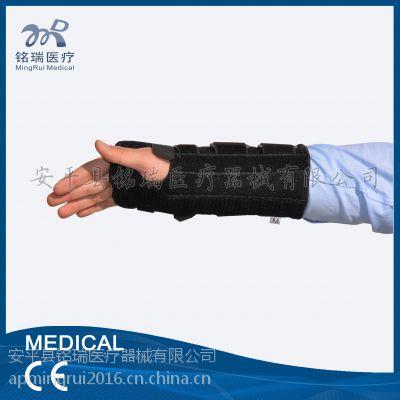腕关节固定带 掌骨腕关节骨折扭伤脱位固定 可代替石膏使用可洗涤 铭瑞