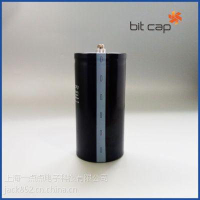 供应铝电解电容器BIT 400v 6800uf