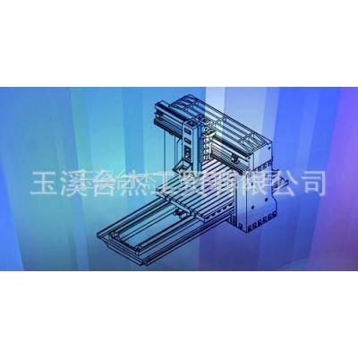 供应龙门加工中心 TOM-SP2202B  台正数控光机