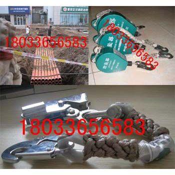 供应缓冲防坠器 PVC-C电缆保护管 带式防坠器价格-