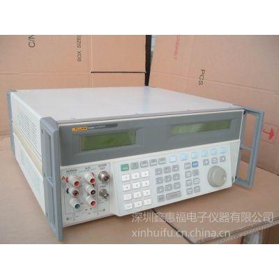 供应出售Fluke 5520A,Fluke5520A,F5520A多功能仪器校准器回收