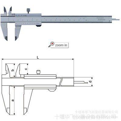 游标卡尺,0-300mm,长测量爪卡尺,广陆卡尺,GUANGLU