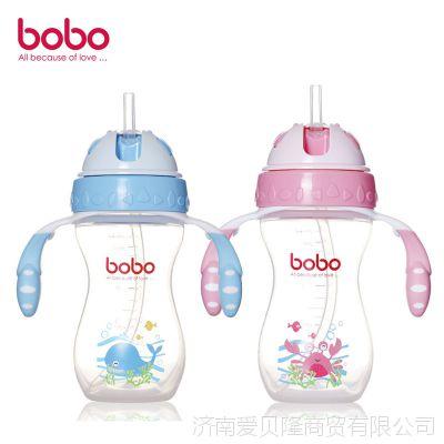 bobo/乐儿宝 一瓶两用学饮杯 BB308 BB309