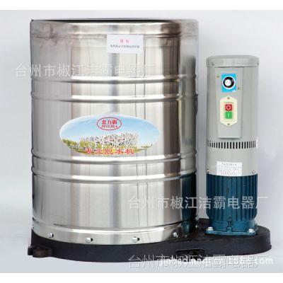 台州洁霸供应 80L不锈钢脱水机 汽车美容店专用 铸铁底座