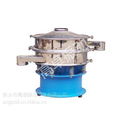 供应高卓筛分设备|振动筛生产厂家|化工专用振动筛