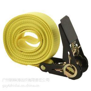 供应尼龙织带、安全织带、工业织带、防护织带、染色织带