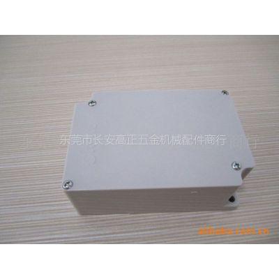供应防水端子接线盒DS-PG-10P