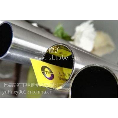 现货不锈钢EP管316LEP级不锈钢管