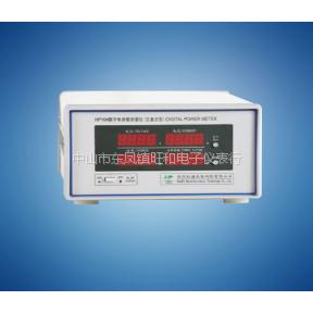 中山数字交直流电参数测量仪-数字功率计-虹谱电参数测试仪