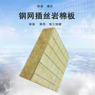河北大城专业生产建筑岩棉板