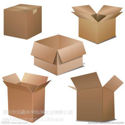 大浪纸箱厂家大浪纸箱飞机盒供应石凹附近纸箱定做