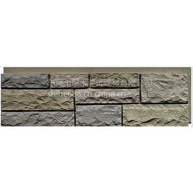 东莞彩晶石外墙板批发 彩晶文化石厂家 彩晶石聚氨酯PU板