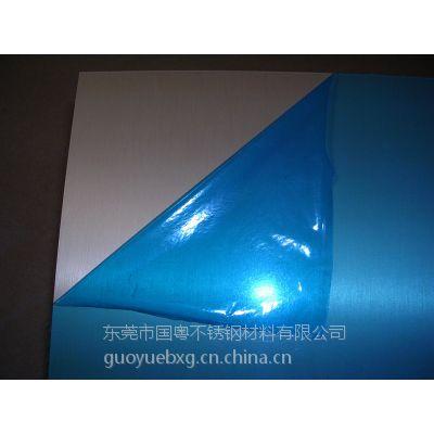 长城特钢316L不锈钢2B板双面贴膜