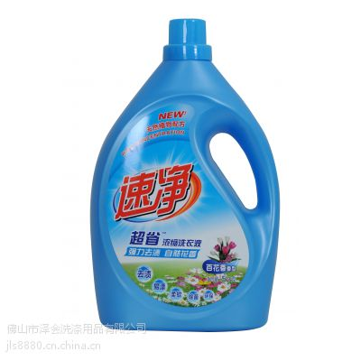洗涤用品批发市场供应洗衣液洗衣粉 佛山南海哪里有批发洗涤用品洗洁精