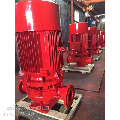 厂家销售XBD6/25-SLH喷淋泵产品,消火栓泵供应,卧式消防泵型号