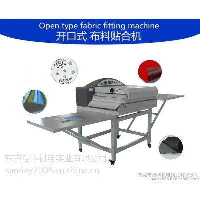 浩科 复合机 500烫金机 热转印设备 厂家直销