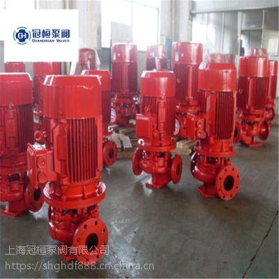 喷淋泵XBD13.5/40G-L-150-350A沙河市消防泵,喷淋泵,单级双吸离心泵结构图。