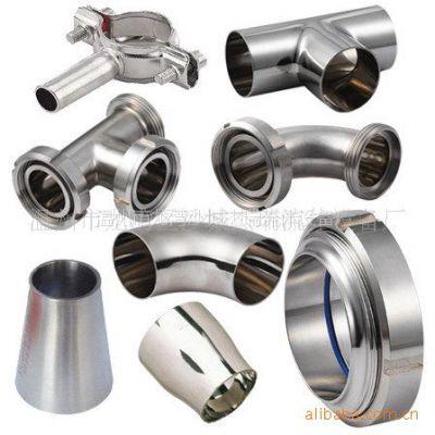 供应卫生级焊接弯头/不锈钢管件