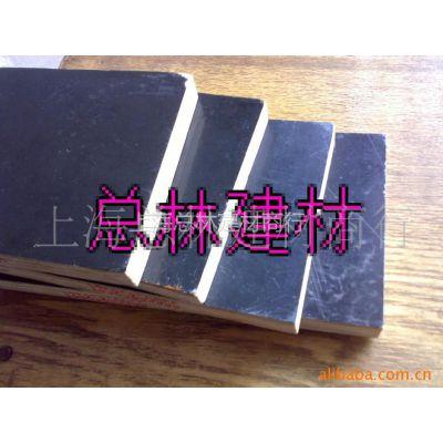 批发供应建筑材料本松复模胶合板(黑)